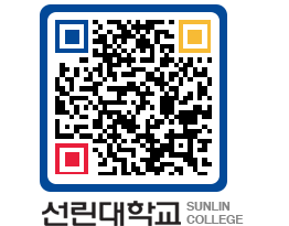 QRCODE 이미지 http://sunlin.ac.kr/gbidho@