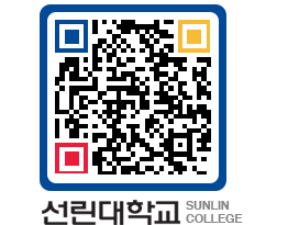 QRCODE 이미지 http://sunlin.ac.kr/jawcvo@