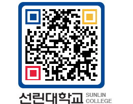 QRCODE 이미지 http://sunlin.ac.kr/ud4hty@