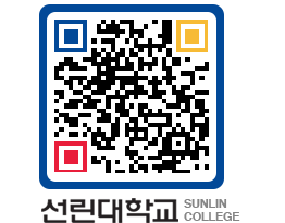QRCODE 이미지 http://sunlin.ac.kr/s4mbna@